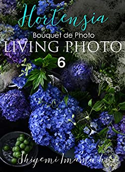 LIVING PHOTO 6  Hortensia: Bouquet de Photo (LIVING PHOTO associates) by [今道 しげみ]