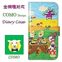 COMO コモ デザイン SH-06E用 com049-all 手帳型 スマホケース スマートフォン フリップ ブックレット ダイヤリー 秋のピクニック 可愛い イラスト コラージュ デザイン セレクトショップ UV印刷