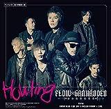 【早期購入特典あり】Howling(初回生産限定盤)(DVD付)(FLOW×GRANRODEO B3ポスター付)
