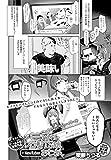 バーチャルシロ髪TS娘NewTuberおじさん (comicアンスリウム)