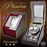 マブチモーター使用.音がとっても静かなのでPhantom(亡霊)と名付けました。ウォッチワインディングマシーン ファントム(Phantom) ブラック