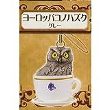 カップインアニマルズ 森の小さなお茶会 [6.ヨーロッパコノハズク(グレー)](単品)