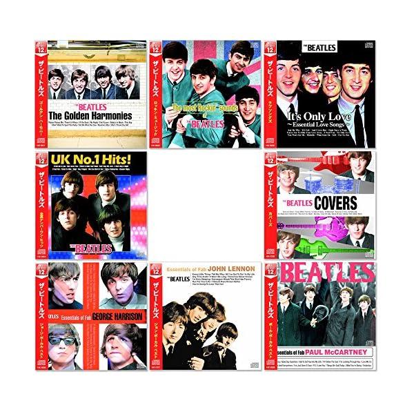 ザ・ビートルズ オール・ザ・ベスト CD全8枚組セットの商品画像