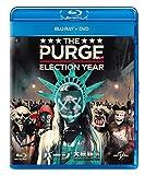 パージ/大統領令 ブルーレイ+DVDセット[Blu-ray/ブルーレイ]