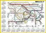 JR東日本 東京近郊路線図カレンダー2018 中央・総武緩行線BOX