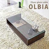 ガラステーブル OLBIA【オルビア】 ホワイト AR-GT97