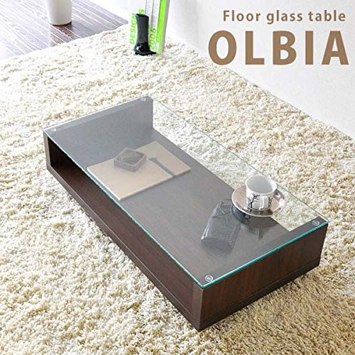ガラステーブル OLBIA【オルビア】ブラウン AR-GT97
