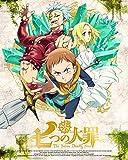 七つの大罪 3(完全生産限定版)[DVD]