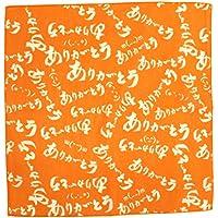 和のやさしさ ガーゼハンカチ ありがとう オレンジ 二重合 約34×34cm