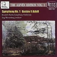 Symphony 1 Gustaf II Adolf