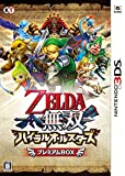 ゼルダ無双ハイラルオールスターズプレミアムBOX(【初回限定特典】オリジナルテーマがダウンロードできるダウンロード番号同梱)-3DS