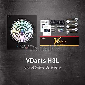 日本正規代理店 VDarts H3L 《最新型》 オンラインLEDダーツボードVダーツ
