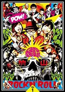 竹山ロックンロール 1 [DVD]
