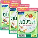 ファンケル (FANCL) (新) カロリミット (約90回分) 270粒 [機能性表示食品] ご案内手紙つき サプリメント