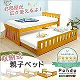 収納式すのこベッド 親子ベッド 【 ライトブラウン 】 宮付き 『Panda』 ロック付きキャスター すのこ床 【デザイン家具シリーズ】
