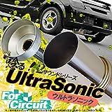 Style-Bay Ultra Sonicマフラー コペン LA400K 右出し Robe / X-PLAY (競技用)