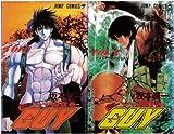 モートゥル・コマンドーGUY 1~最新巻(ジャンプコミックス) [マーケットプレイス コミックセット]