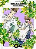 """【Amazon.co.jp限定】抱かれたい男1位に脅されています。 4(全巻購入特典:「アニメ描き下ろし""""キュンキュン"""