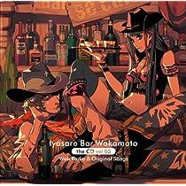 癒されBar若本 the CD Vol.03