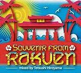 Souvenir from RAKUEN mixed by Tetsushi Hiroyama / Tetsushi Hiroyama (CD - 2011)