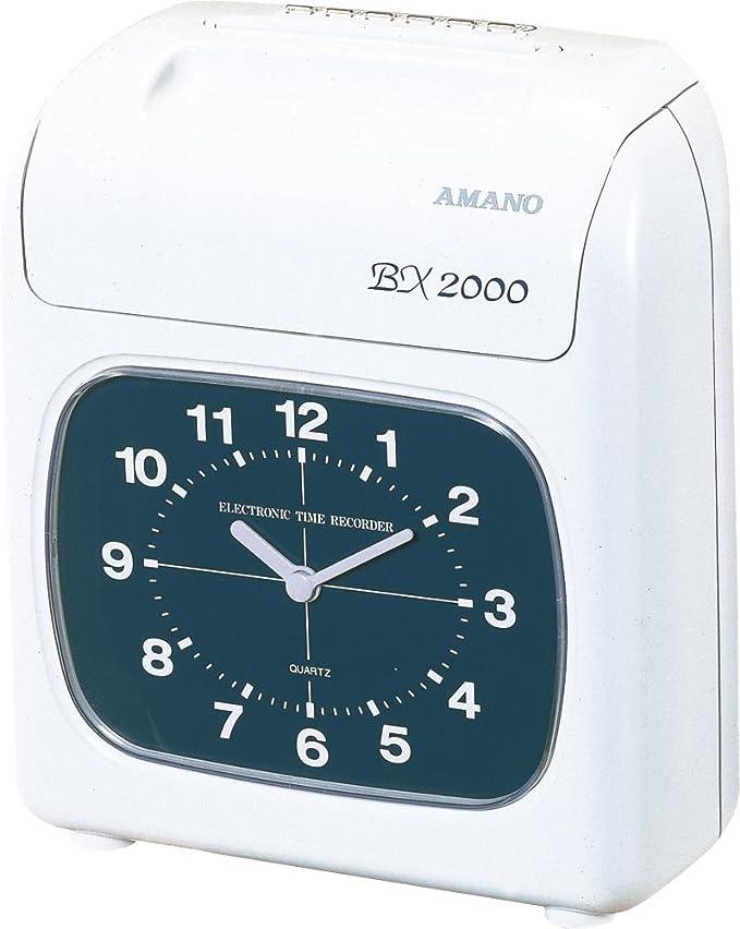 アマノ BX2000
