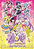 劇場版プリパラ み?んなあつまれ!プリズム☆ツアーズ *Blu-ray Disc