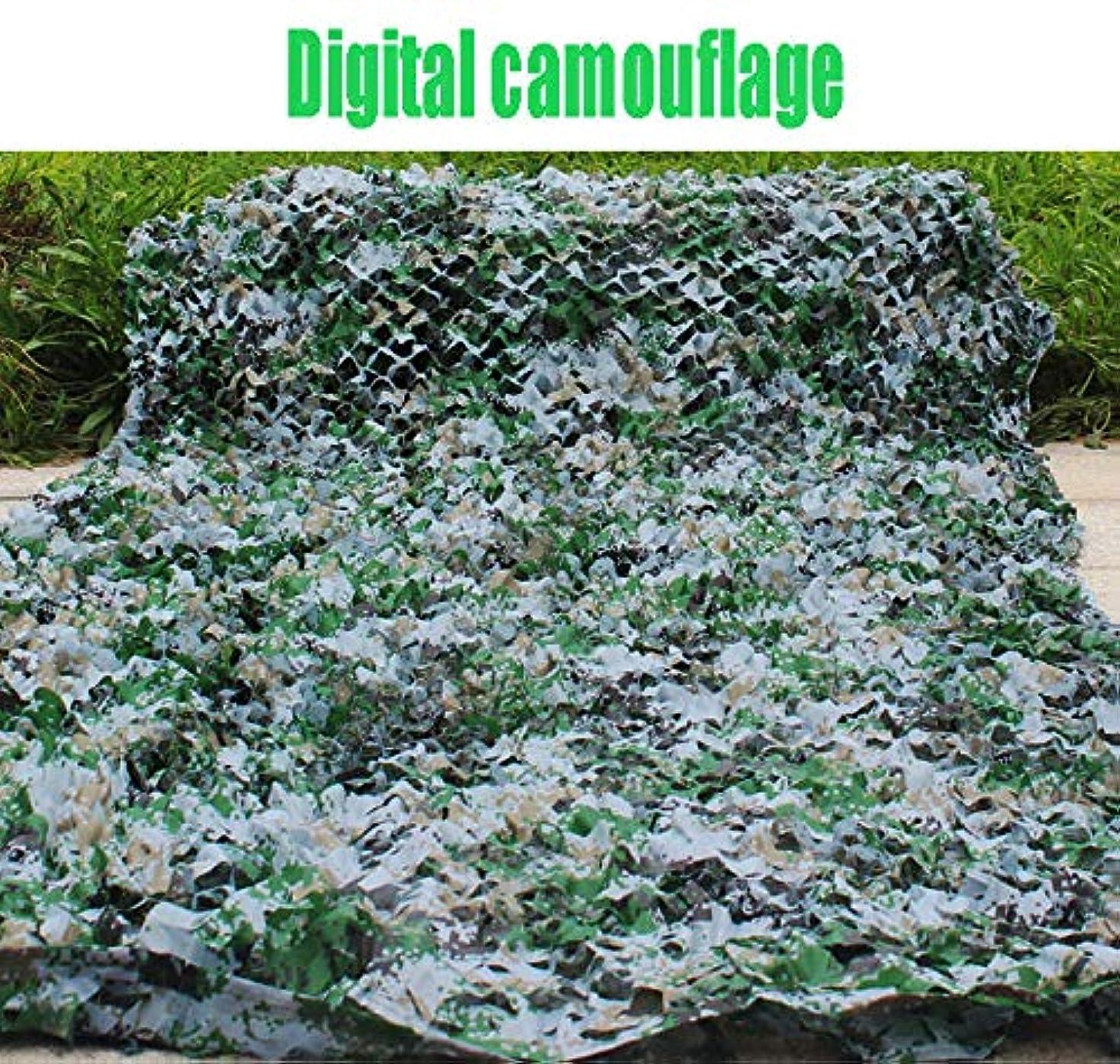 ジム許す靄2m×3mオックスフォードサンズデジタルジャングル迷彩ネット雪の海迷彩ネット、狩猟射撃隠すキャンプ、屋外の写真デコレーション、キャンプの避難所 (色 : Digital, サイズ さいず : 6 × 6m)