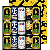 [クラフト ビール][包装済]金賞エールビール飲み比べ4種15缶 ヤッホーブルーイング よなよなエールギフト