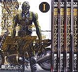 仮面ティーチャーBLACK コミック 1-5巻セット (ヤングジャンプコミックス)
