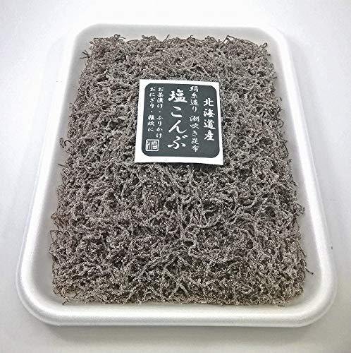 塩こんぶ 絹糸造り 300g 北海道産 塩吹き昆布 しおこんぶ 塩昆布 ふりかけ おにぎり お茶漬け お弁当 おかゆ 雑炊に