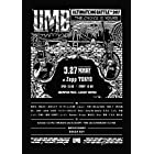 ULTIMATE MC BATTLE2017 THE CHOICE IS YOURS [DVD]
