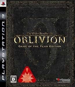 The Elder Scrolls IV: オブリビオン Game of the Year Edition