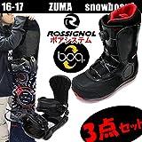 ZUMA(ツマ) スノーボードセット スノーボード メンズ 3点セット ZUMA HEIGHTS RED + ビンディングZM3600 + ロシニョールボアブーツ..