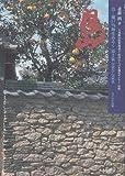 島 第2集(2003ー2006)―瀬戸内海をあるく