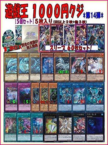 遊戯王 日本語 1000円くじ 第14弾(ファイアウォール(S)、うらら(S)、BOX などが当たる...