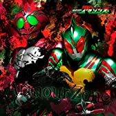 仮面ライダーアマゾンズ 主題歌「Armour Zone(Full Version)」
