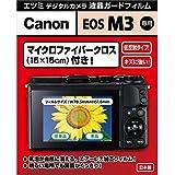 【アマゾンオリジナル】 ETSUMI 液晶保護フィルム デジタルカメラ液晶ガードフィルム Canon EOS M3専用 ETM-9236