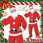 メンズサンタクロース コスチューム【大人用】【サンタ サンタドレス サンタクロース衣装 クリスマス 衣装 コスチューム コスプレ メンズ 仮装 クリスマスパーティー】