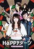 Happyダーツ[DVD]