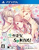 ゆのはなSpRING! ~Cherishing Time~ - PS Vita