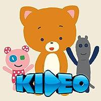 Interactive Children's Book: Komaneko—Personalized for your kids