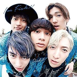 I'm FISH//(初回生産限定盤B)(DVD付)