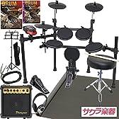 MEDELI メデリ 電子ドラム DD-512J サクラ楽器オリジナルセット 【セット選択:アンプ/ドラムマット/上達セット】