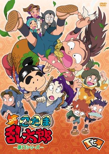 TVアニメ「忍たま乱太郎」DVD第17シリーズ 七の段