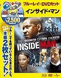 インサイド・マン 【ブルーレイ&DVDセット】 [Blu-ray] 画像