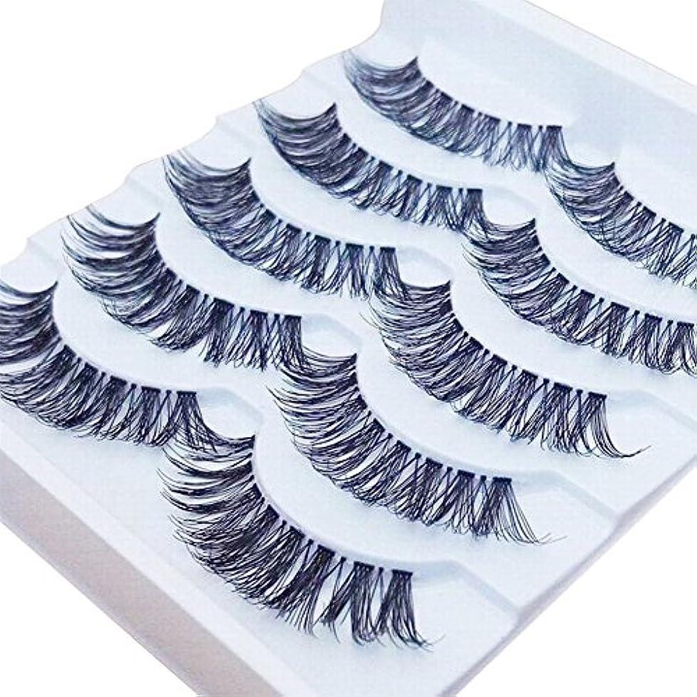 移植約束する最も遠いFeteso 5ペア つけまつげ 上まつげ Eyelashes アイラッシュ ビューティー まつげエクステ レディース 化粧ツール アイメイクアップ 人気 ナチュラル 飾り 柔らかい 装着簡単 綺麗 濃密 再利用可能