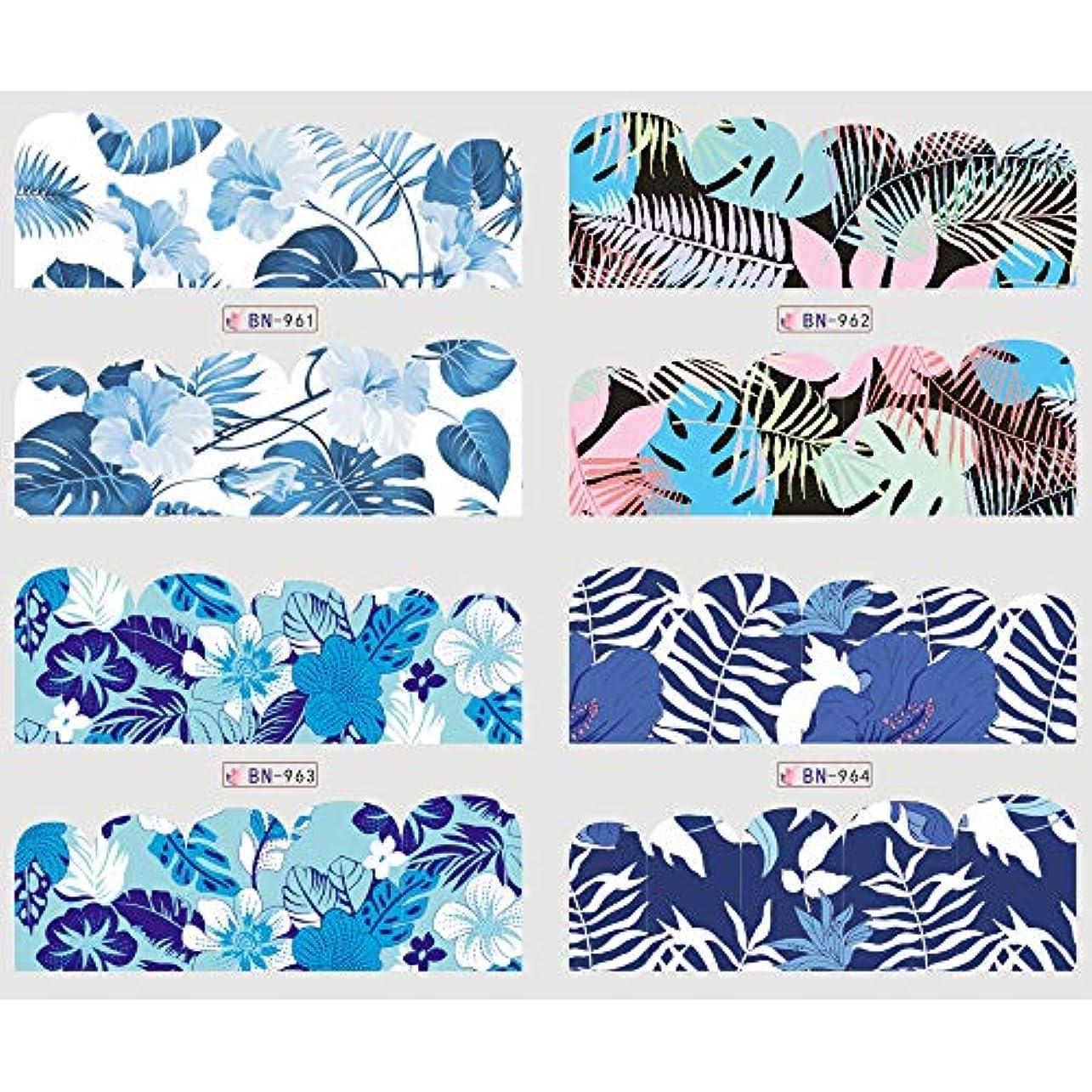 あたり区画香りSUKTI&XIAO ネイルステッカー 12デザイントロピカルジャングルウォーターネイルデカールステッカーセットタトゥースライダー植物フラワーデザイン装飾マニキュアチップ