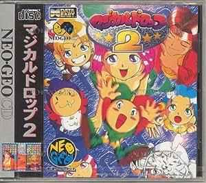 マジカルドロップ2 NCD 【NEOGEO】