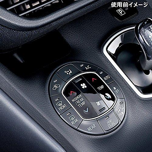 カーメイト 車用 ドレスアップパーツ ノア・ヴォクシー専用(ZRR8#/ZRR8#G/ZWR80G系) エアコンスイッチリング NZ550