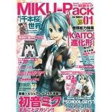 MIKU-Pack (ミクパック) 01 music&artworks feat. 初音ミク 2013年 04月号 [雑誌]